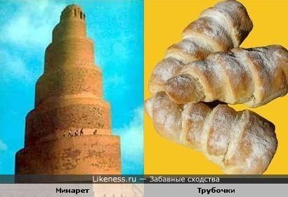 Минарет аль-Мальвия похож на слоеную трубочку