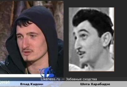Влад Кадони и Шота Харабадзе