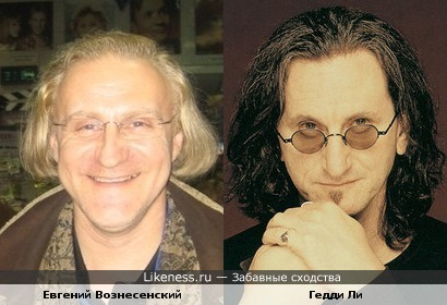 Евгений Вознесенский и Гедди Ли