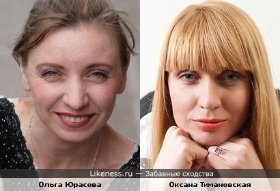 """Ольга Юрасова (сериал """"Солдаты"""") и Оксана Тимановская"""