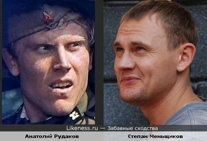 Степан Меньщиков и Анатолий Рудаков
