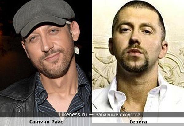 Модельер Сантино Райс похож на певца Серегу