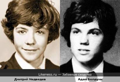 Дмитрий Медведев и Адам Болдуин в молодости