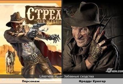 """Персонаж с обложки игры """"Стрелок"""" похож на Фредди Крюгера"""