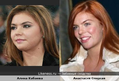 С такими бровями Анастасия Стоцкая напомнила Алину Кабаеву