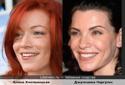 Алена Хмельницкая и Джулианна Маргулис