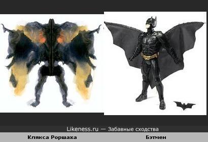 Клякса Роршаха похожа на Бэтмена
