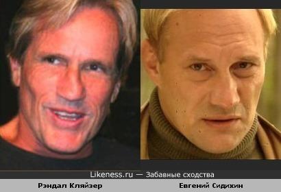 Рэндал Кляйзер и Евгений Сидихин