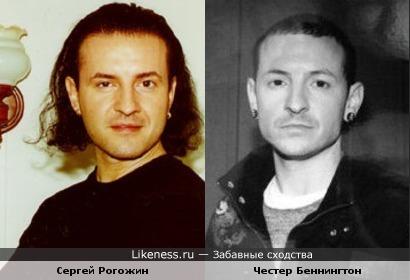Честер Беннингтон похож на Сергея Рогожина