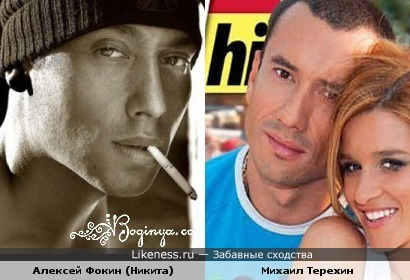 "Михаил Терехин (""Дом-2"") похож на певца Никиту"
