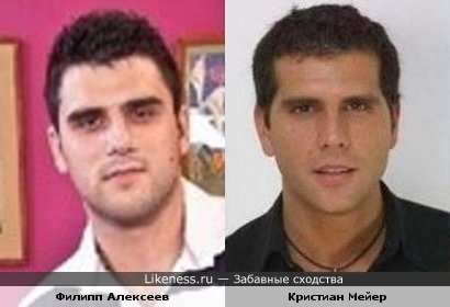 http://img.likeness.ru/uploads/users/140/1317561522.jpg