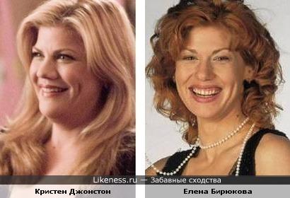 Кристен Джонстон похожа на Елену Бирюкову