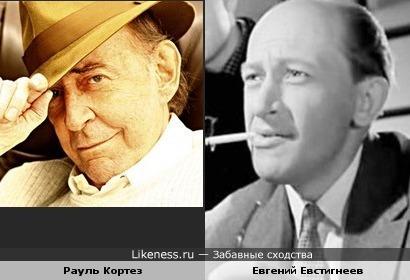 Рауль Кортез похож на Евгения Евстигнева