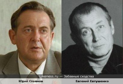 Юрий Стоянов и Евгений Евтушенко