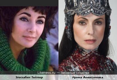 Ирина Апексимова похожа на Лиз Тейлор