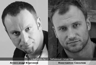 Хореограф и актер: Александр Коргинов и Константин Соколов