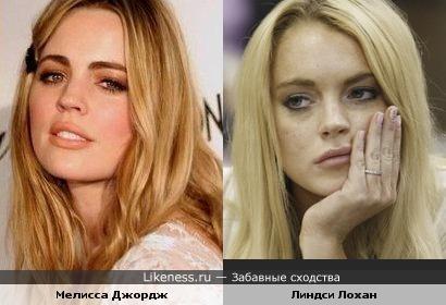 Мелисса Джордж и Линдси Лохан