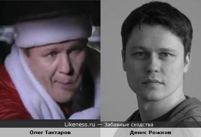 Олег Тактаров и Денис Рожков