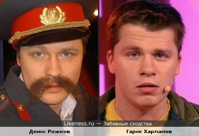 Денис Рожков и Гарик Харламов