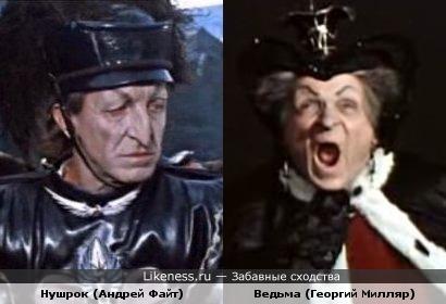 Великие актеры в разных образах похожи
