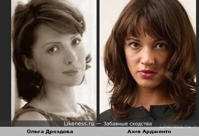 Ольга Дроздова и Азия Ардженто похожи