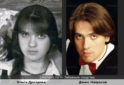 Ольга Дроздова и Денис Матросов