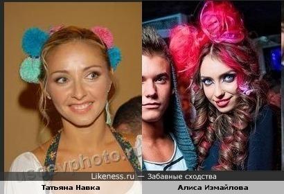 Татьяна Навка и Алиса Измайлова похожи