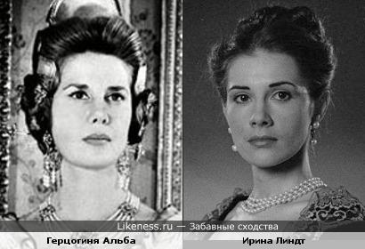 Исполняю просьбу Farah: герцогиня Альба и Ирина Линдт