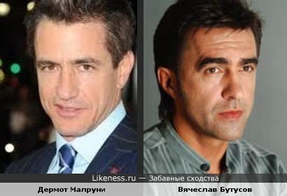 Дермот Малруни и Вячеслав Бутусов