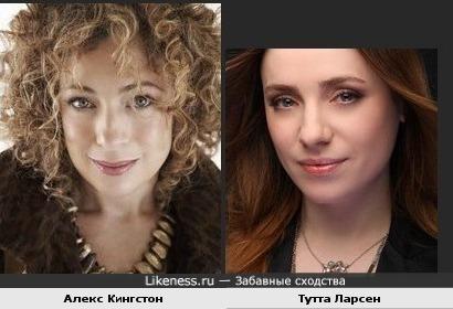 Алекс Кингстон и Тутта Ларсен