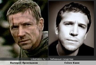 Валерий Приемыхов и Гийом Кане