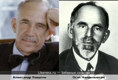 Александр Пашутин похож на Осипа Мандельштама