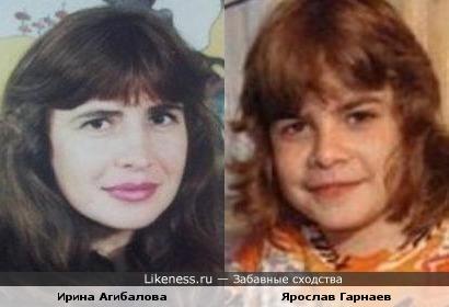 """Ярослав Гарнаев похож на Ирину Агибалову (""""Дом-2"""")"""