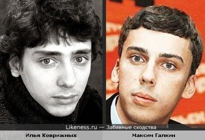 Илья Коврижных похож на Максима Галкина