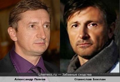Александр Лыков и Станислав Боклан