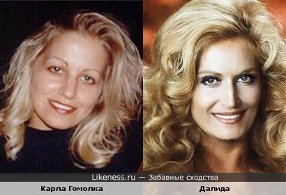 Карла Гомолка похожа на Далиду