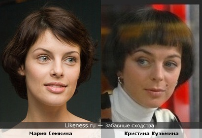 Мария Семкина и Кристина Кузьмина