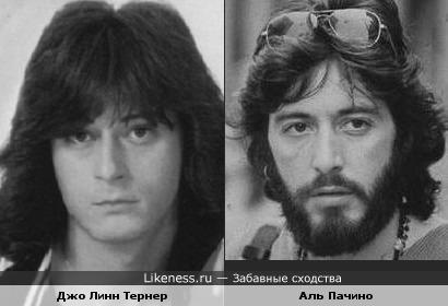 Джо Линн Тернер похож на Аль Пачино