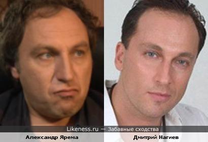 Александр Ярема и Дмитрий Нагиев