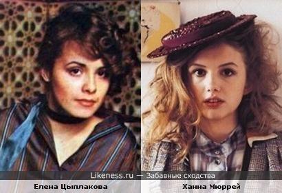 Ханна Мюррей похожа на Елену Цыплакову