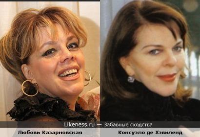 Любовь Казарновская и Консуэло де Хэвиленд