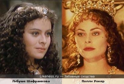 Либуше Шафранкова и Полли Уокер