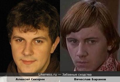 Алексей Секирин и Вячеслав Баранов