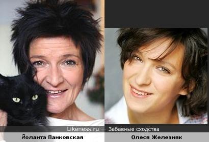 Йоланта Панковская похожа на Олесю Железняк