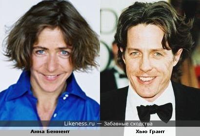 Анна Беннент похожа на Хью Гранта