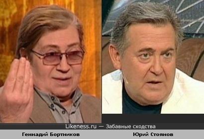 Геннадий Бортников и Юрий Стоянов