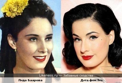 Лида Баарова и Дита фон Тиз