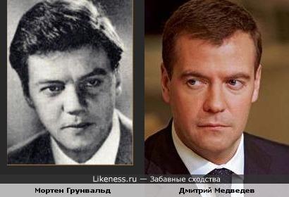 Мортен Грунвальд и Дмитрий Медведев