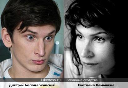 Дмитрий Белоцерковский и Светлана Камынина