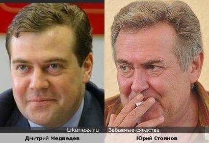 Дмитрий Медведев и Юрий Стоянов: юмор и политика